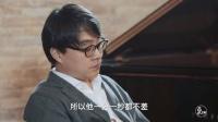 """最""""不正经""""的天才钢琴家 演奏现场玩起超级玛丽与魂斗罗 650"""