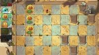 【娱乐解说】植物大战僵尸2国际版正版无充攻略-第6期-神秘埃及第16、17、18天