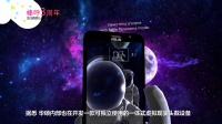 「科技早班车」华为称国内手机品牌会消失 特斯拉全车型涨价