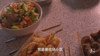 在上海滩美食江湖里 这个安徽女人敢说自己是爆鱼老大 656
