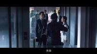 """《沖天火》吳彥祖混剪特輯 """"千面男神""""霸氣開戰銳不可擋"""