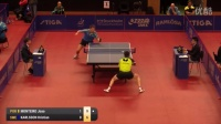 2016国际乒联巡回赛瑞典公开赛 蒙泰罗 vs K·卡尔松