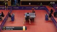 2016国际乒联巡回赛瑞典公开赛 阿波罗尼亚vs江宏杰