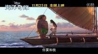 """《海洋奇緣》曝""""海洋助力""""正片片段 """"雪寶""""之後萌趣""""海寶""""登場"""