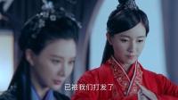 《青雲志》第55集 茅子俊秦無炎cut