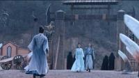 《青雲志》第43集 茅子俊秦無炎cut