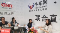 2016广州车展专访:捷豹路虎中国公共关系及企业传播 执行副总裁 王燕
