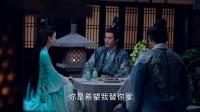 《青雲志》第47集 茅子俊秦無炎cut