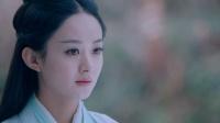 《青雲志》第45集 茅子俊秦無炎cut