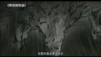 电影公嗨课156:宫崎骏工作室最新大作