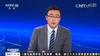 以色列山火持续蔓延:中国驻以使馆紧急撤离中国留学人员