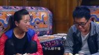 摇一摇遇到少数民族美女 北京小伙裸辞过上神仙日子 688
