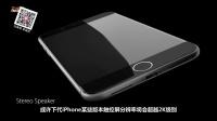「科技早班车」阿里YunOS将超iOS 苹果新总部即将竣工