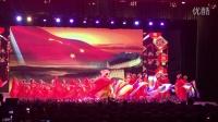 长白山安图县文艺汇演 第一名二道白河镇红丰村冬季妈妈手机QQ视频_20161202100924