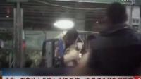 广东:私宰注水羊流入市场 珠海一交易场公然私屠滥宰