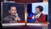 """(南宁电视问政)""""扶贫羊""""带来了大麻烦"""