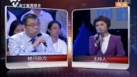 (南宁电视问政)良庆区:为完成参保指标 低保金挪作参保费