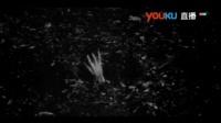 [直播回放]午夜12集悬疑恐怖惊魂之 人间