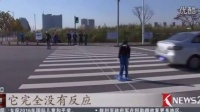 上海:中国首届智能汽车大赛举行 大赛数据为标准制定
