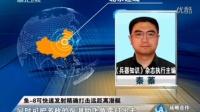 中国两款反潜导弹曝光 解放军构建三层反潜网