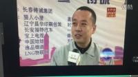 锦州博奥斯射箭俱乐部承办的辽宁省射箭俱乐部联赛