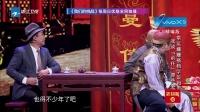 [精编版]蒋欣常远组特工夫妇 郑恺变傻根智救王宁 161203