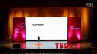 身体的时差:IsaZhang@TEDxXinghaiSquare