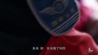 最帅售票员爆红网络 被少女戏弄 711