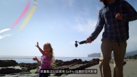 GoPro稳定器 - Karma Grip