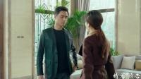 《咱們相愛吧》52集預告片