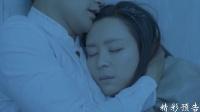 《咱們相愛吧》56集預告片