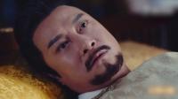 《錦繡未央》51集預告片