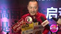 《东北人都是活雷锋》拍大电影 雪村演男主点名杜海涛演反派 161208