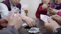 阿玛尼很贵吗 为什么我看到杭州60岁的烧面阿姨都在随便用 722