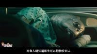 《萌眼恶作剧》30期:李光洙变身鱼人 上演鱼男悲歌