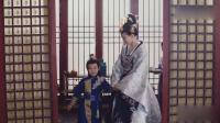 《錦繡未央》54集預告片