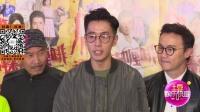 李逸朗冒险投资电影获400万点击 笑言演大尺度戏演上瘾 161209