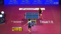 2016国际乒联总决赛 女单第一轮 朱雨玲 vs 佐藤瞳