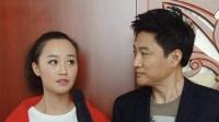 蓝盈莹发文回应与曹骏恋情:我们在一起了 161209