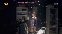 《咱們相愛吧》58集預告片