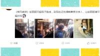 韩寒新作赵丽颖戏份杀青 邓超疑演彭于晏儿子 161210