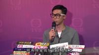 TVB主持李润庭与人妻出轨被停工 老婆选择离婚 161210