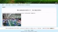 上林三里镇大梁村 上林县第一村网站 上林县第一村上网