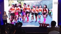 跑步会带来好运—王影@TEDxNanqi