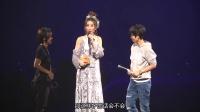Ella挺5月孕肚力挺姐妹 田馥甄演唱会敲木鱼变法会 161212