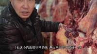 西安火爆40年的羊肉泡馍 1天卖800碗 顾客喝得汤都不剩 728