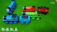 托马斯和他的朋友们 玩具小火车