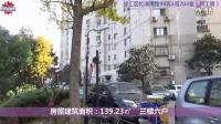 徐汇区虹漕南路99弄1号703室新工房