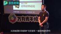 刁鲲鹏:保护大熊猫 身为中国人你也有份!