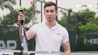 3酷浪智能网球 开机连接